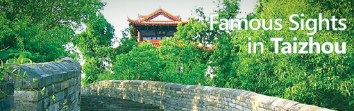 Famous Sights in Taizhou